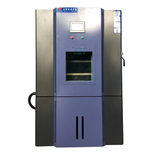 高低温快速温变试验箱