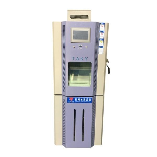 高低温快速温度变化试验箱