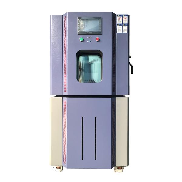 可程式高低温试验箱均匀度的影响因素?