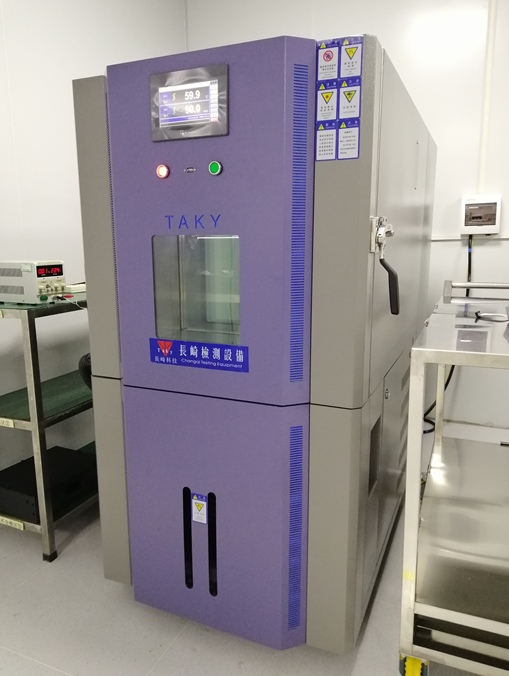 交变高低温湿热试验箱实拍图