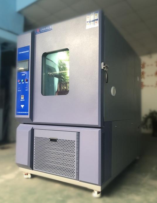 可编程式恒温恒湿试验箱