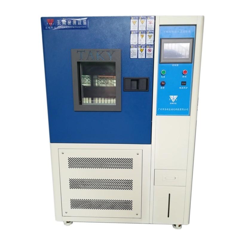 高低温试验箱的模拟测试功能