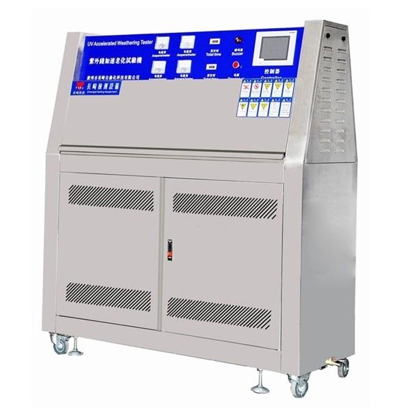 uv紫外线老化试验箱