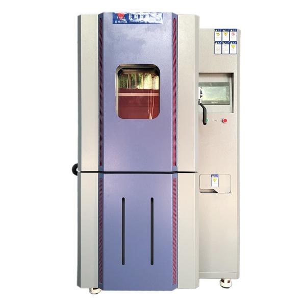 高低温试验箱温度迅速升高和发出声音