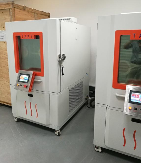 恒温恒湿试验箱常用的除霜方法