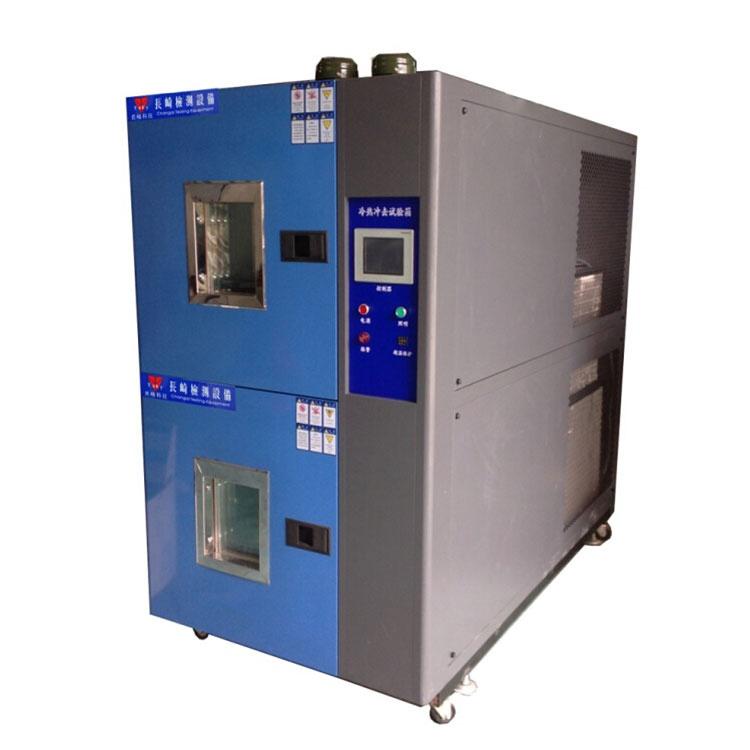冷热冲击试验箱中三箱式和两箱式有什么区别