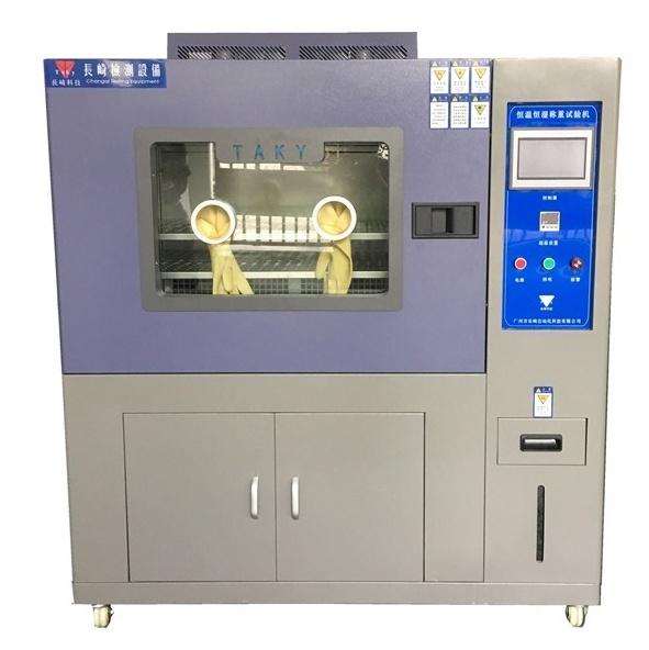恒温恒湿试验箱和高低温交变湿热有什么区别