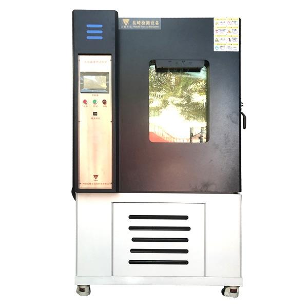 高低温试验箱制冷压缩机的使用禁忌