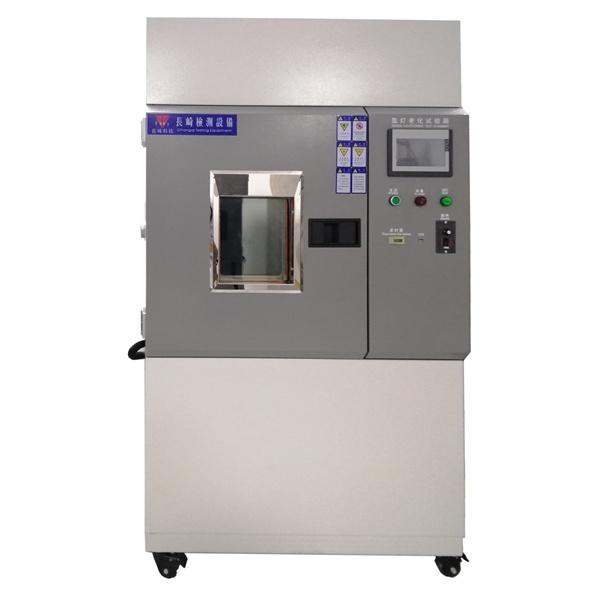 氙灯老化试验箱和UV紫外光老化试验箱的区别
