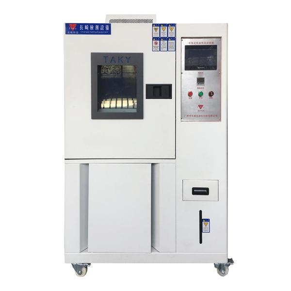 温湿度可靠性环境试验箱的选择