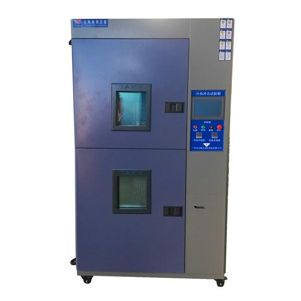 冷热冲击试验机的安全隐患