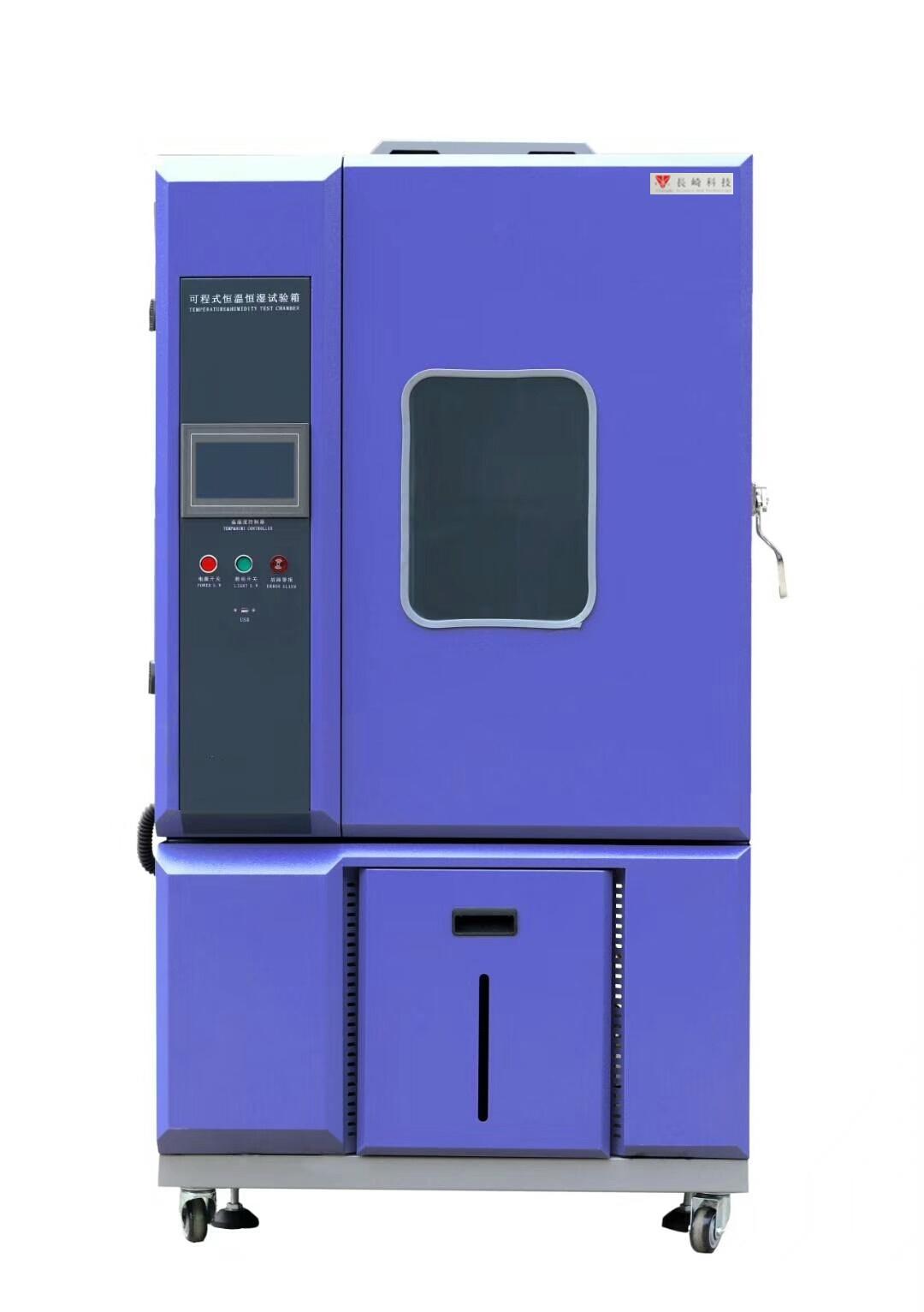 恒温恒湿试验箱在实验时无法保持低温