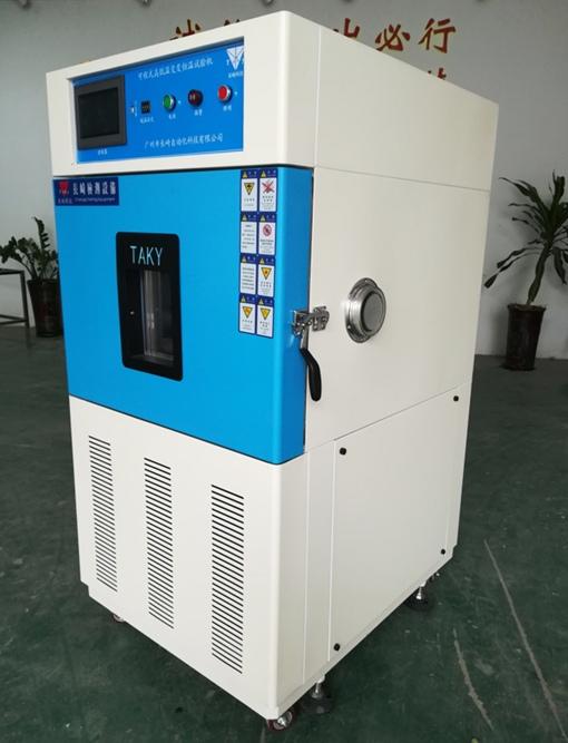 高低温快速试验箱