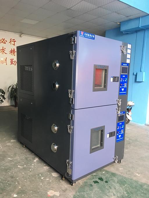 高低温循环实验箱
