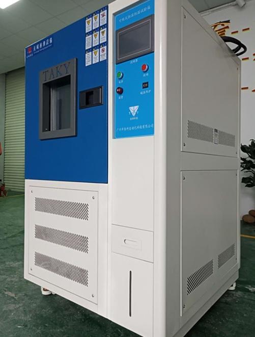 高低温试验箱的特点