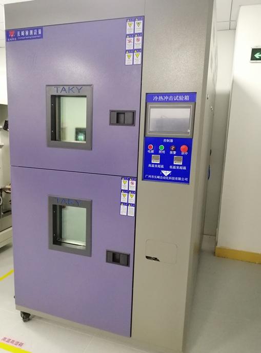 温度冲击箱蒸气压缩制冷原理