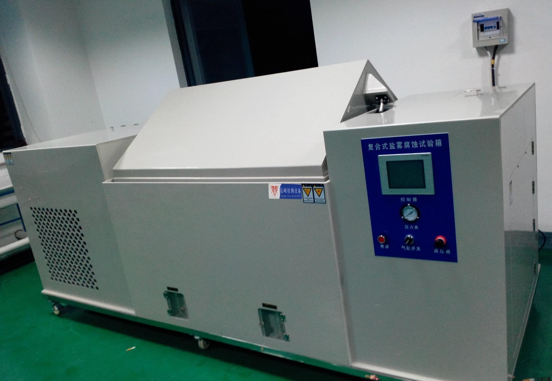 盐雾试验箱间歇性喷雾试验方法